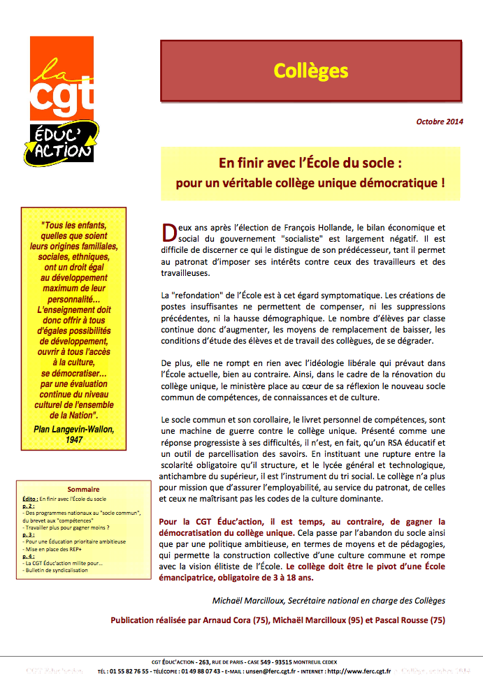 4-pages collège